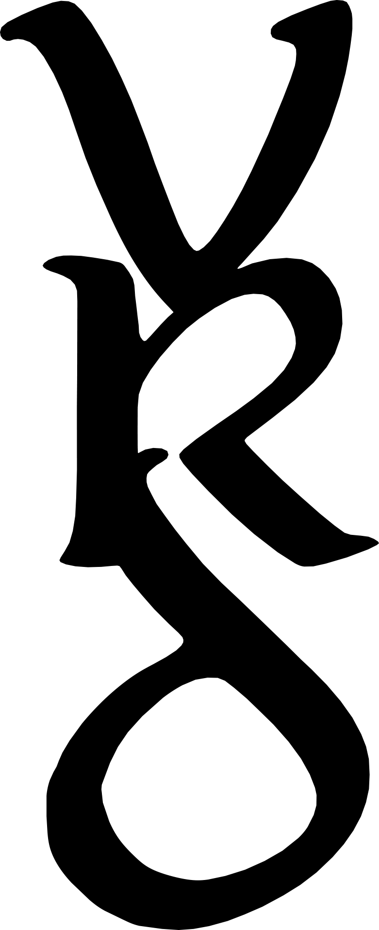 Ville Rissanen
